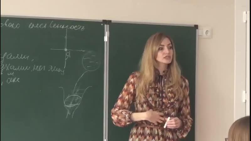 Видео с курса 4