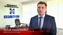 ОАО Кузлитмаш: на пути к новым перспективам