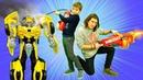 Бластеры Нёрф, Бамблби и Оптимус Прайм - игры для мальчиков