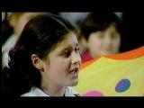 Крылатые качели Большой детской хор ЦТ и ВР (Песня 80) 1980 год (Е. Крылатов- Ю. Энтин)