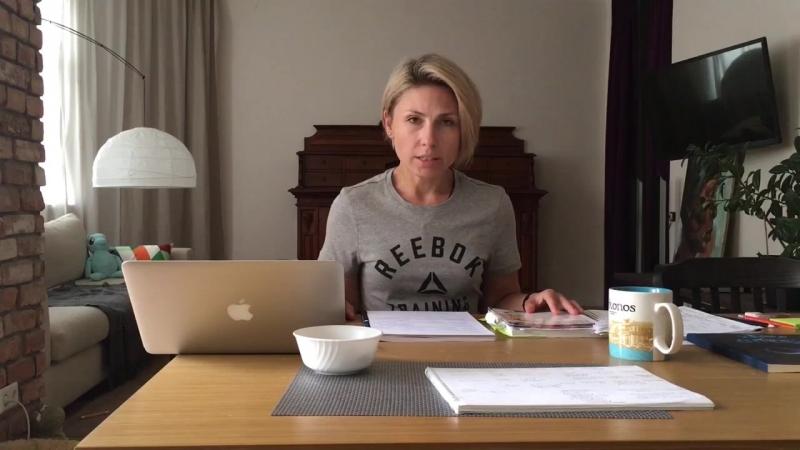 Валерия Кехриниотис Как освоить материал программы Персональный фитнес-тренер
