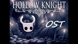 Hollow Knight OST - Reflection