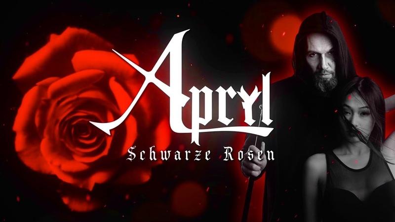 APRYL - Schwarze Rosen (Lyrics Video)