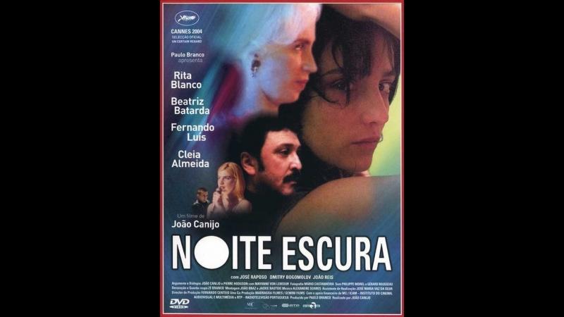 Темная ночь _ Noite Escura (2004) Португалия