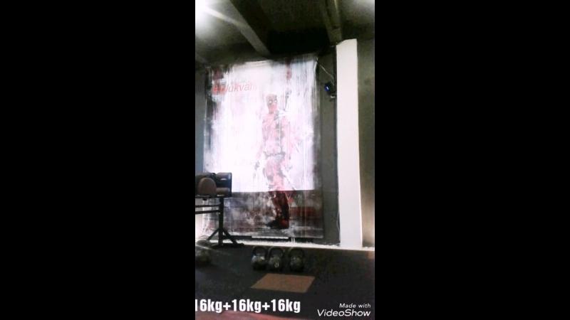 Вырывание Трёх Гирь 16kg16kg16kg Одной Рукой и Присед!