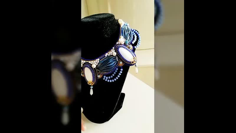 Зимний конкурс от магазина Ленты шибори shibori jewelry design SPb✨💎🌛💭🌖✨🌚✨ Комплект Танцующие под луной