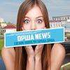 Орша News