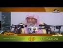 Лекция шейха Салиха ибн Фаузана аль Фаузана на тему- Счастливая жизнь. Часть третья.