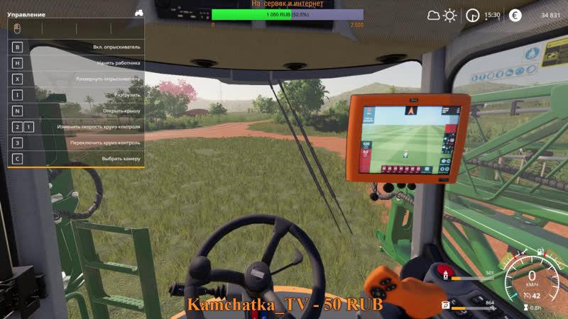 Farming Simulator 19 Станция Лопатино , упал сервак, восстанавливаем хозяйство№6