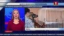 Минский областной суд вынес приговор бывшим командирам части в Печах