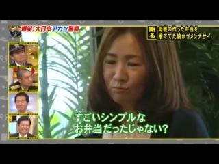 Bakusho! Dai Nippon Akan Keisatsu 2011.07.10