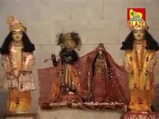 Gouranga Boliya Paran Tezib | Bengali Devotional Song | Basudev | Blaze Audio Video | Bangla Geet