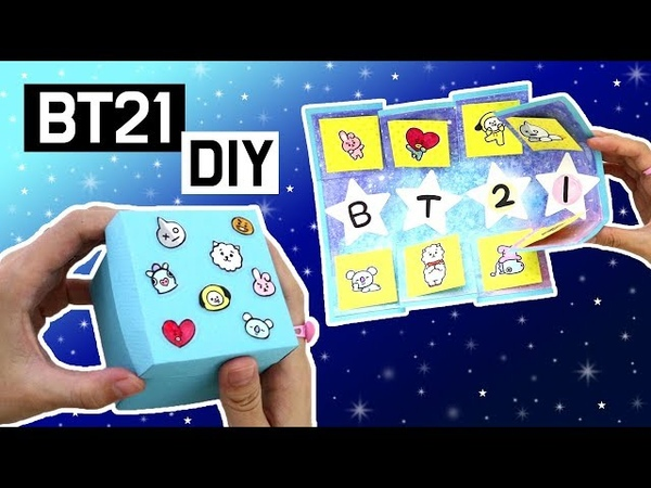 방탄소년단 캐릭터 BT21상자카드 만들기!★DIY BT21 box card!BTS_예뿍