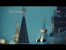 Документальный проект. Русское оружие будущего - на море, на суше, в воздухе. Выпуск от 5.10.2018(FullHD)