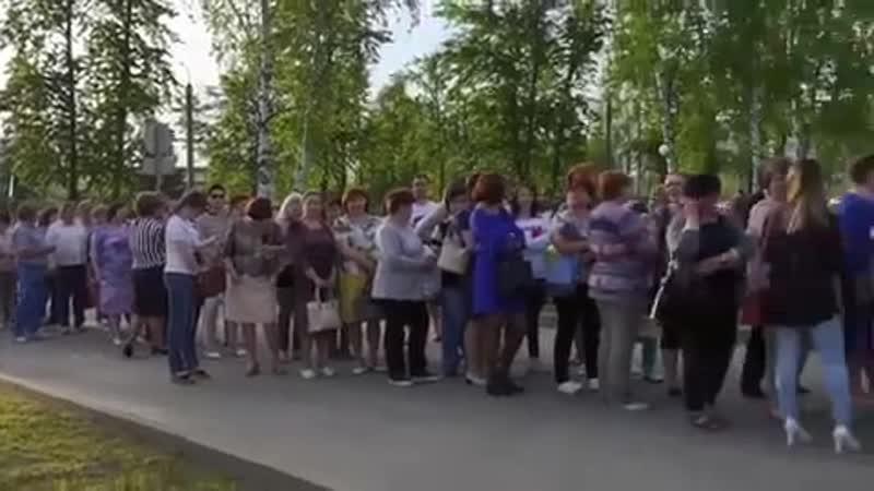 Ковров 15 05 2018