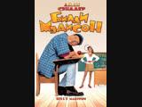 Billy Madison Official Trailer #1 - Adam Sandler Movie (1995) HD