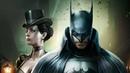 Бэтмен готэм в газовом свете мультфильм 2018