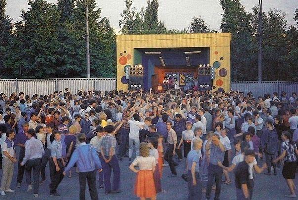 Дискач, 1980-е.
