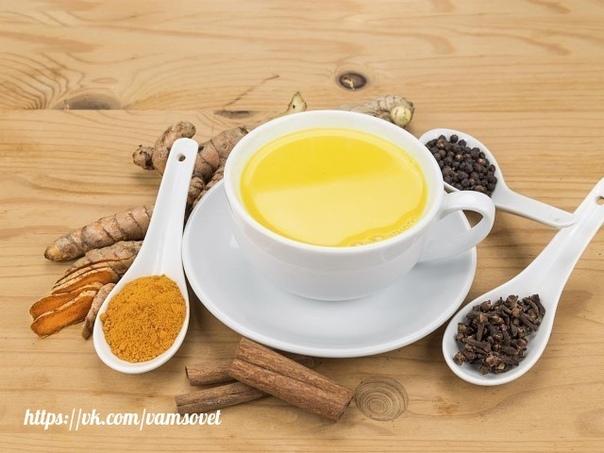 пей чай из куркумы, чтобы активировать работу печени и вывести из организма токсины! кто бы мог подумать, что такая знакомая нам специя, как куркума, это целый кладезь полезных веществ! употребление куркумы благотворно влияет наше тело: она