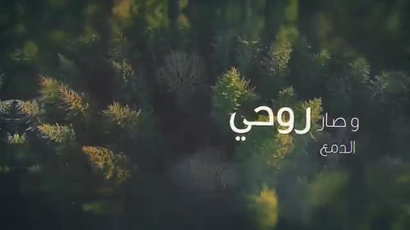 Nasheed Ya Adheeman - Ahmed Bukhatir نشيد يا عظيما - أحمد بوخاطر - Arabic Music Video.mp4