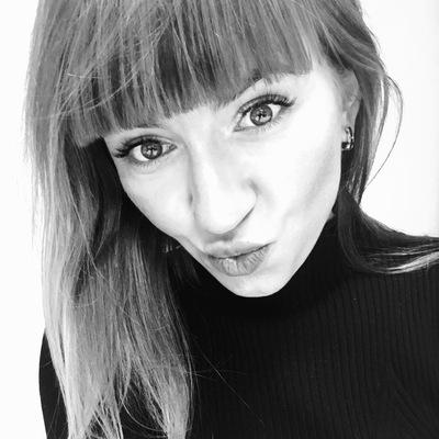 Анастасия Ирклиенко