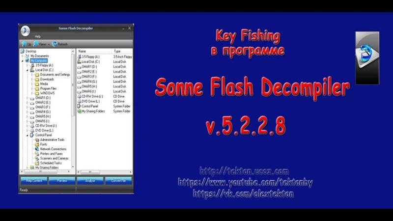 Key fishing in Sonne Flash Decompiler v.5.2.2.8