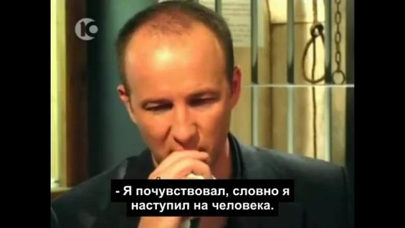 Экстрасенс Сергей Ратнер_ обретение Силы