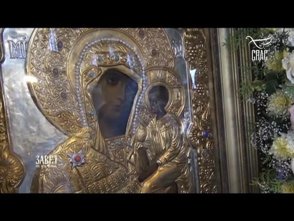 «Святые дня» Икона Божией Матери «Одигитрия» Шуйская