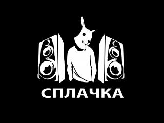 COMEBACK - ТИЗЕР
