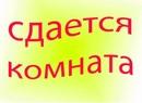 Объявление от Valentina - фото №1