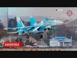 Обстоятельства крушения украинского СУ-27: возможны провокации?