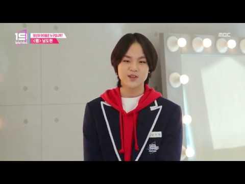 [Under Nineteen] Rap Team Nam Do Hyon Introduction , 랩 남도현 - 조용하지만 날카로운 힙합 꿈나무