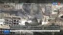 Новости на Россия 24 • Авиаудары ближневосточной коалиции по Йемену унесли жизни более 150 человек