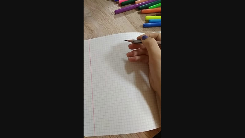 Зари-зари-зарисовки