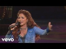 Gloria Estefan Hoy from Live and Unwrapped