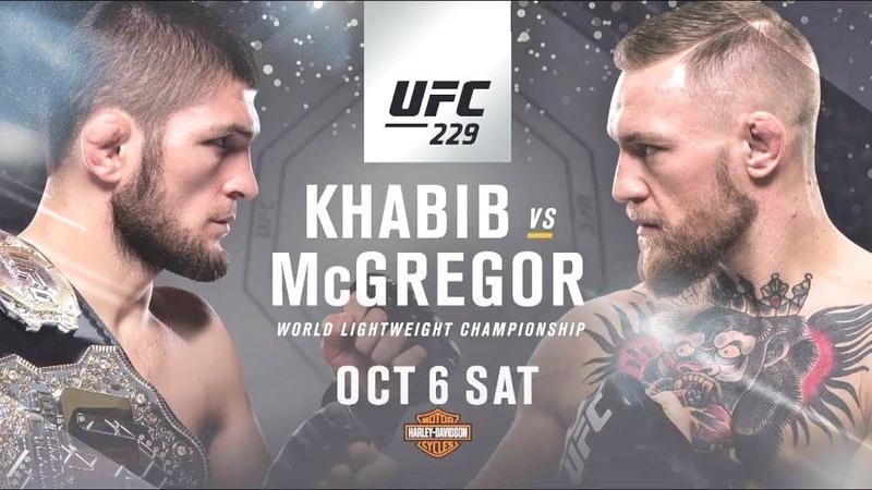БОЙ ХАБИБ КОНОР UFC 229 ПРОМО НА РУССКОМ