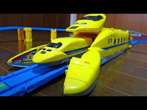 Super Big Doctor Yellow Set Dr. Yellow Shinkallion (Takara Tomy)