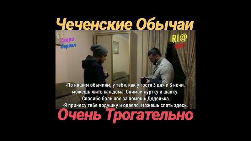 BDR 19 Чеченские Традиции УБИЙСТВО