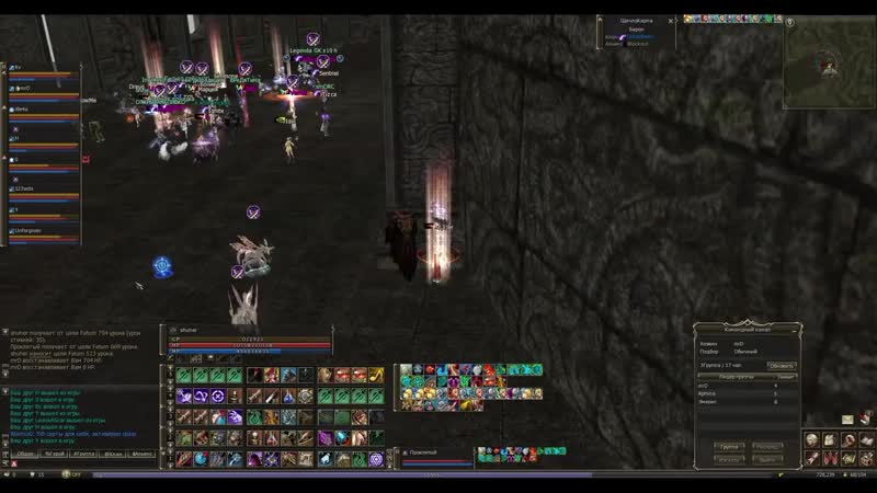 Lineage 2 Classic _ Paagrio _ PVP February 2019