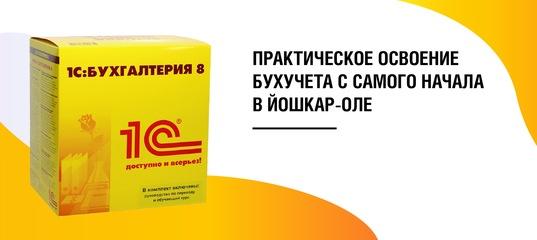 Маргу бухгалтерия электронная отчетность в налоговою в украине
