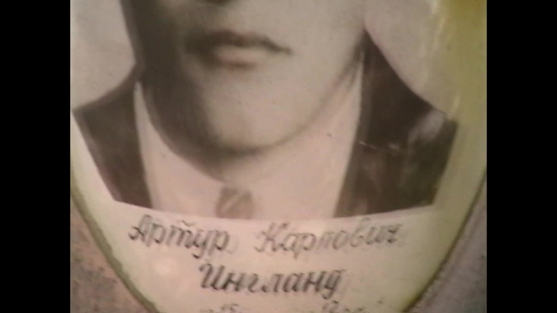 Д Малое Руддилово Кладбище Ленинградская обл Кингисеппский р н 29 07 18