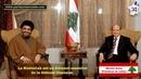 Michel Aoun : le Hezbollah est un élément essentiel de la défense libanaise