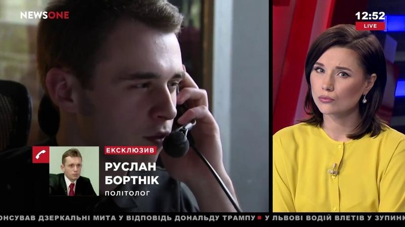 Бортник: против телеканала NEWSONE осуществляется попытка рейдерства 16.06.18