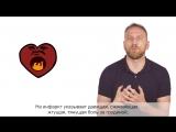 Как распознать инфаркт и оказать помощь - Узнай за 60 секунд