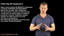 🎓 Как ОПРЕДЕЛИТЬ свое ПРЕДНАЗНАЧЕНИЕ и ЦЕЛЬ ЖИЗНИ   CashProject Leaders_Team_System ®