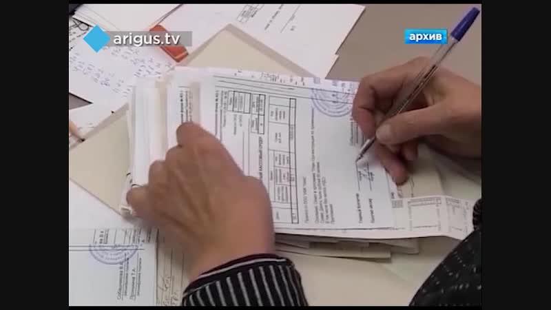 Работодатели не выплатили жителям Бурятии пособий на миллион рублей