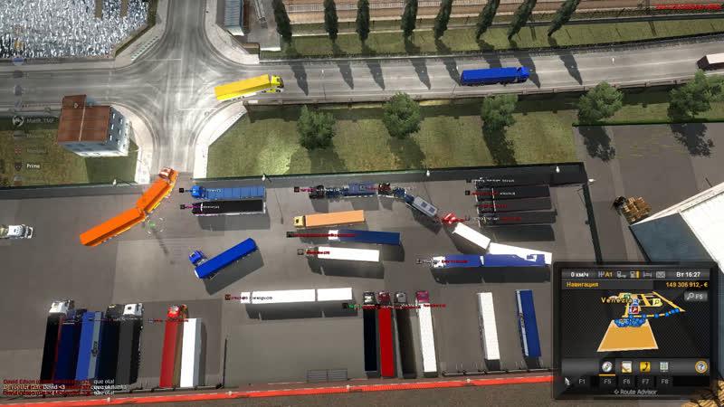 Staff-convoy