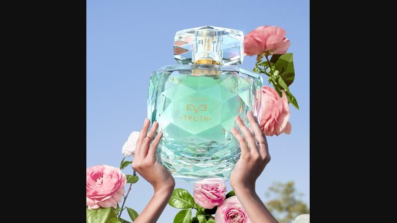 EVE TRUTH от Avon – это легкий весенний ветер, аромат цветов и хорошее настроение, заключенные в одном восхитительном флаконе!