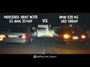 Без Купюр №53 Битва двух легенд Mercedes Benz W210 55 AMG VS BMW E39 M5 Кыргызстан Бишкек