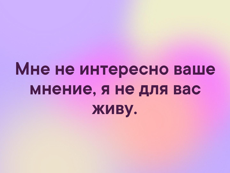 Фото №456241946 со страницы Альсины Бухаровой